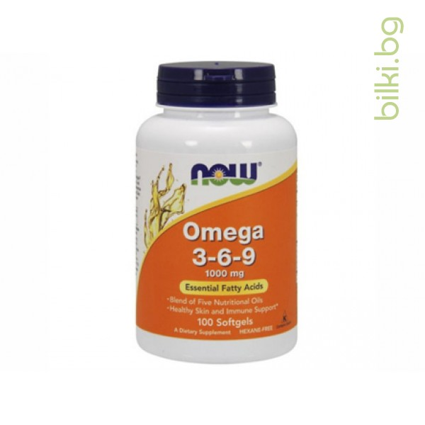 оmega 3-6-9,мастни киселини,омега 3,6,9,now foods