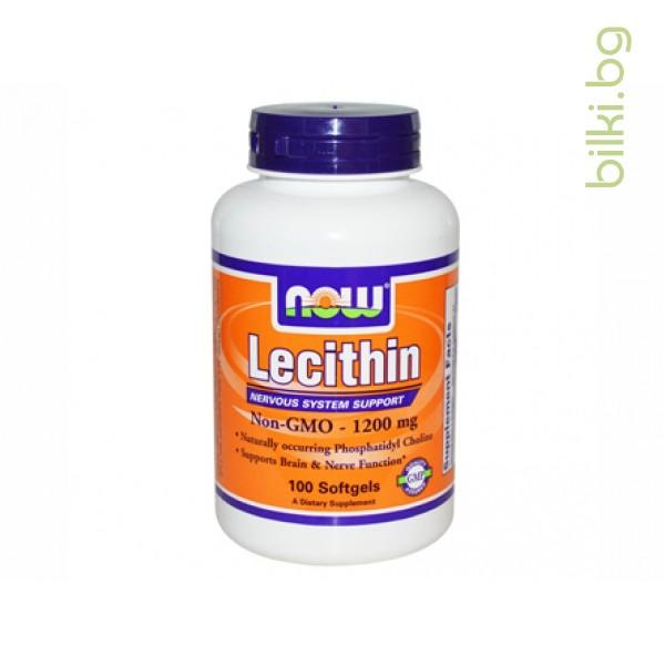 лецитин,lecithin,now foods,нервна система,нервни  импулси