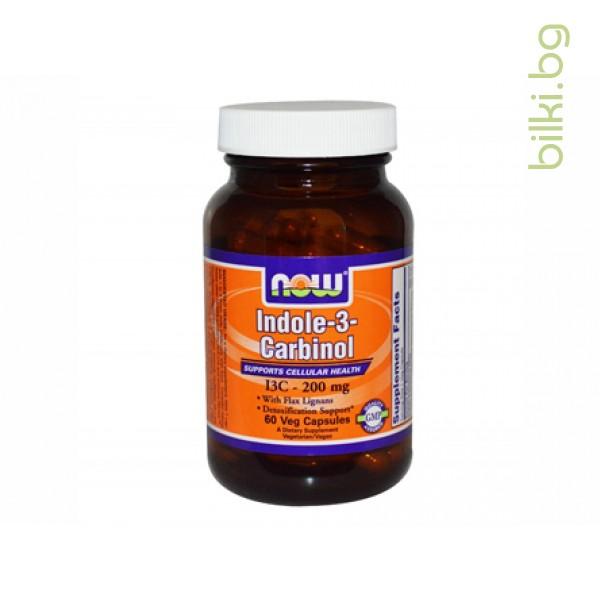 индол-3,карбинол,indole-3,carbinol,now foods