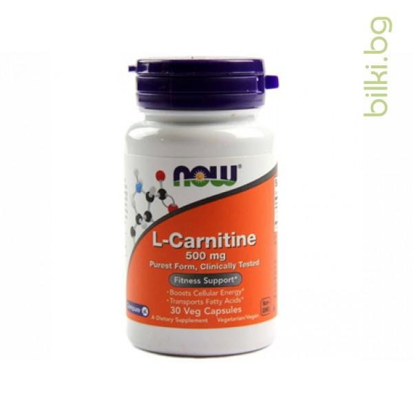 Л-Карнитин,аcetyl L-carnitine,пудра,прах,функция на сърцето,now foods