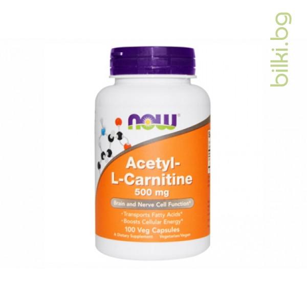 ацетил Л-Карнитин,аcetyl L-carnitine,пудра,прах,now foods,л-карнитин цена