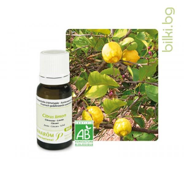 био етерично масло от лимон,  пранаром