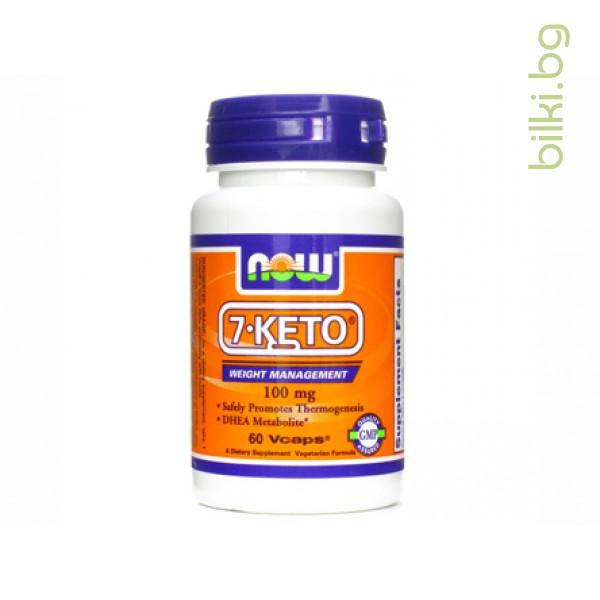 7-KETO,keto,now foods,термогенеза,метаболит на DHEA, DHEA