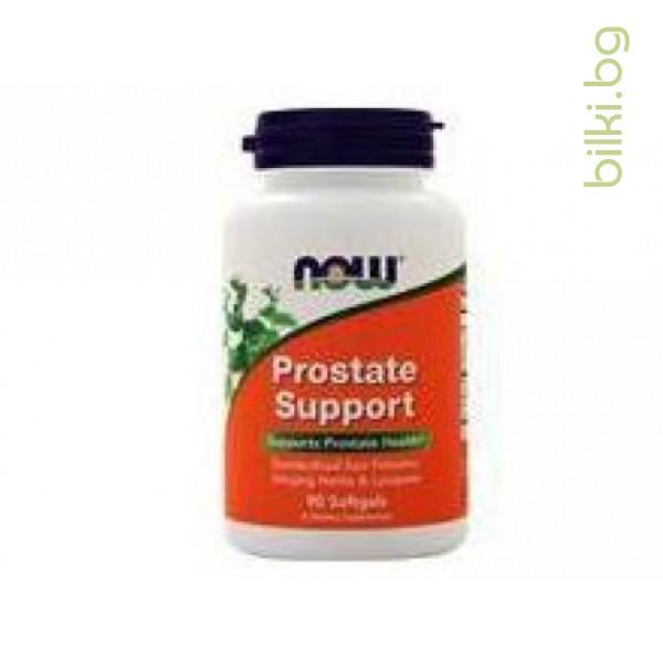 prostate health,формула за простата,now foods,билкови екстракт