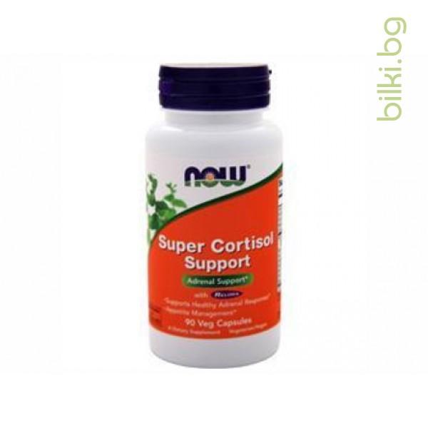 Super Cortisol Support ,формула за намаляване на кортизола,now foods