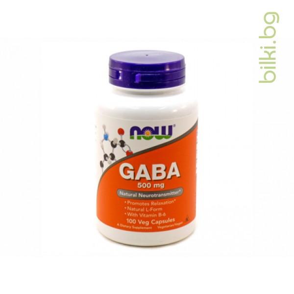 GABA,Gamma-Aminobutyric Acid,now foods, В6,витамин В6