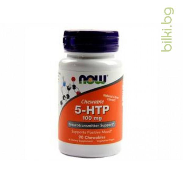 5 HTP,htp,now foods, настроение,успкоение,хидрокситриптофан,аминокиселина,серотонин