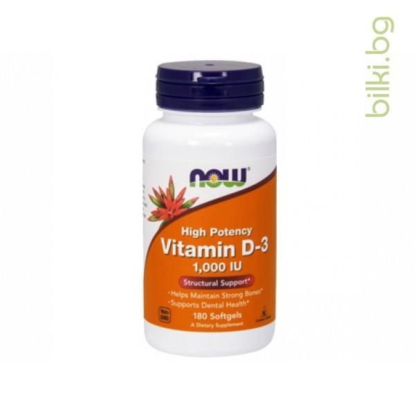 витамин D-3 1000 ,Vitamin D-1000 ,now foods,остеопороза, кости