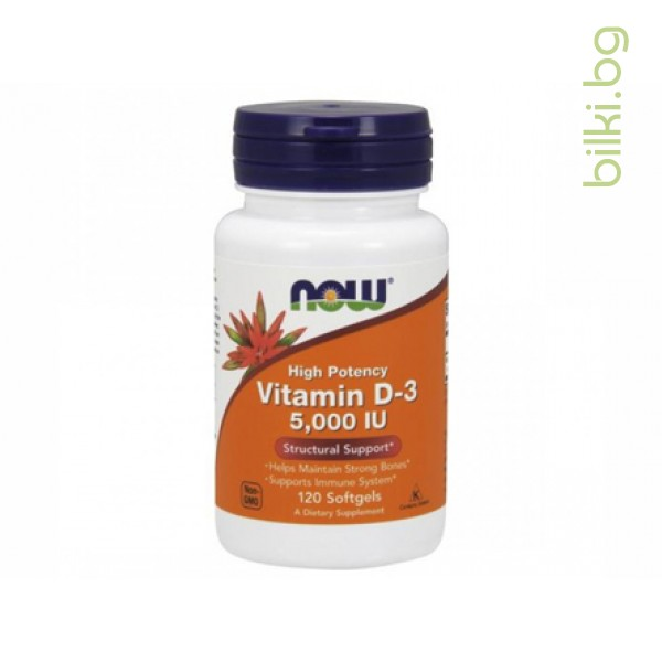 витамин D-3 ,Vitamin D-3 ,now foods,кости,зъби,витамин д за деца