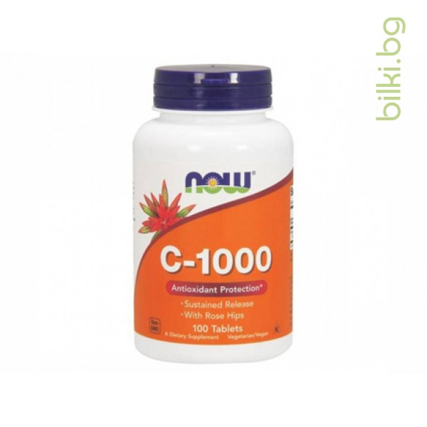 Витамин C,Vitamin C,No SR,now foods,венци,кости,витамин с бременност