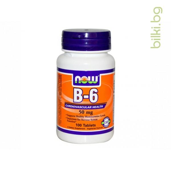 витамин B-6,Pyridoxine,витамин b6 цена,пиридоксин хидрохлорид