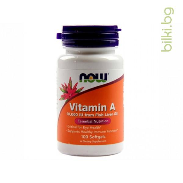 now foods,витамин А,витамин а цена,дневна доза витамин а,витамин