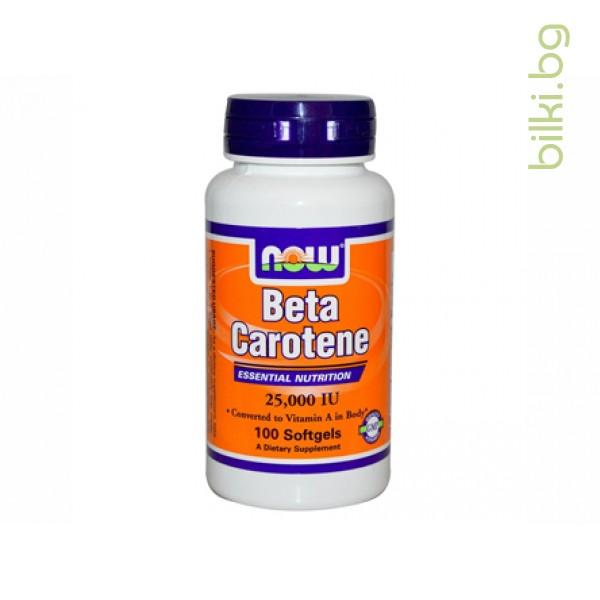 now foods,витамин А,Бета Каротин,Beta Carotene,видове витамини
