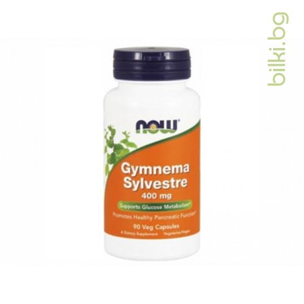 gymnema sylvestre,гимнема силвестре,now foods,въглехидратен метаболизъм