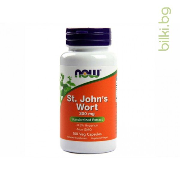 жълт кантарион,st. johns wort,now foods