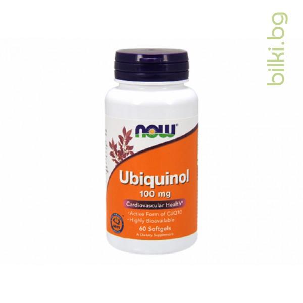 коензим Q10,Ubiquinol,дражета 60,100мг,коензим q10 таблетки