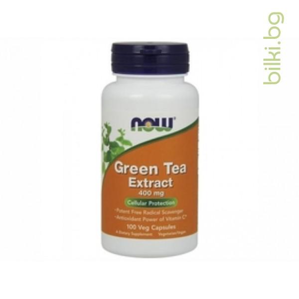 зелен чай,green tea extract,green tea,now foods,964 мл,множествена склероза
