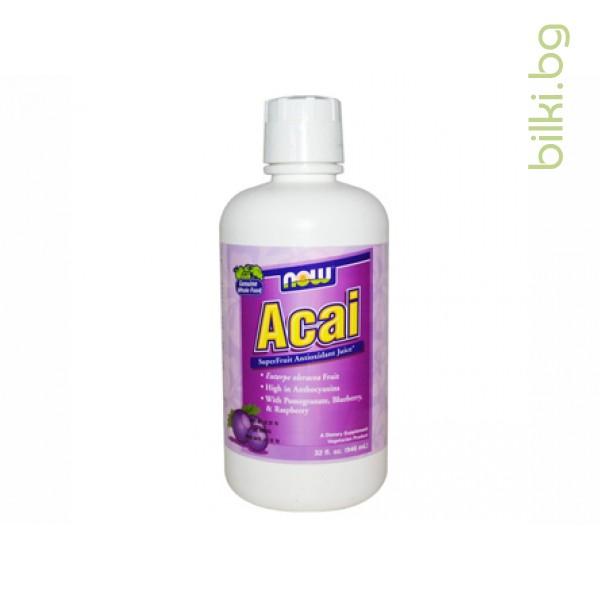 акай,acai,now foods,964 мл, холестерол, кръвно,кръвна захар,акай бери