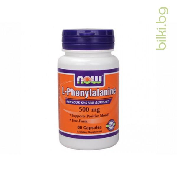 фенилаланин,phenylalanine,now foods,фенилаланин вреден