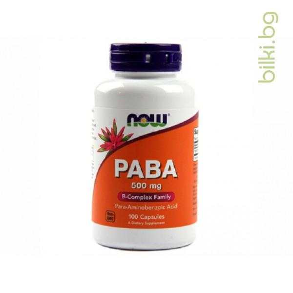 паба,para-aminobenzoic acid,paba,парааминобензоена киселина