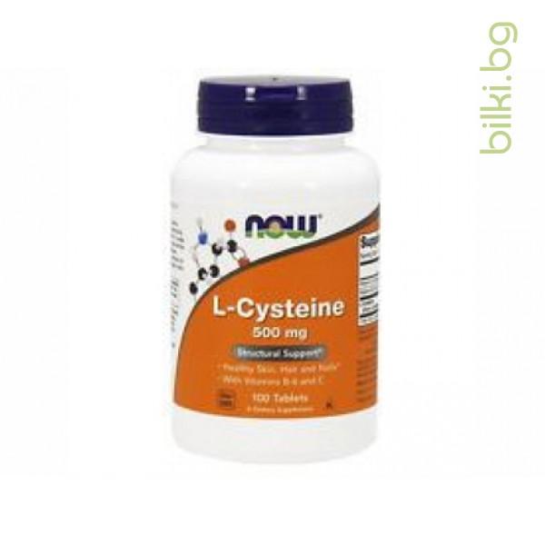 л-Цистеин,l-cysteine,now foods,заздравяваne структура