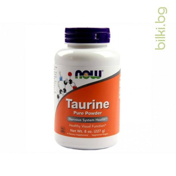 таурин,now foods,капсули, 227гр,таурин странични ефекти,таурин цена