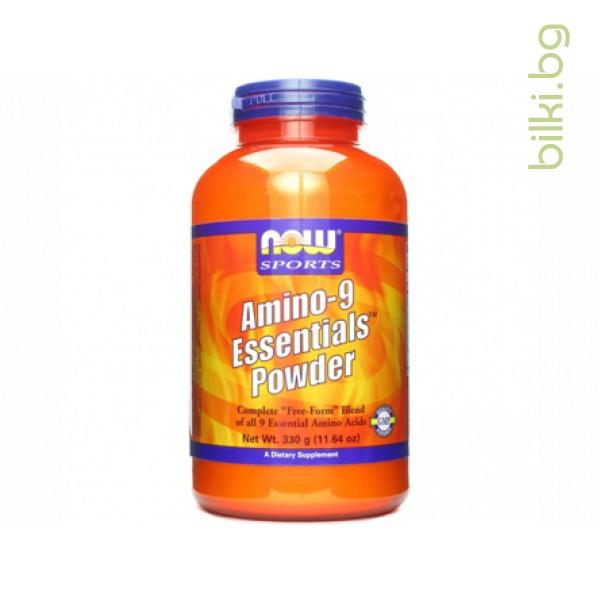 Amino-9 Essentials,аминокиселини действие