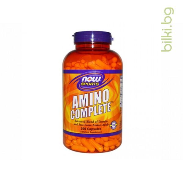 amino complete,now foods,капсули, 360,850 мг,аминокиселини действие