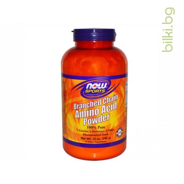 всса,прах,340гр,аминокиселини,now foods,верижно разклонени аминокиселини