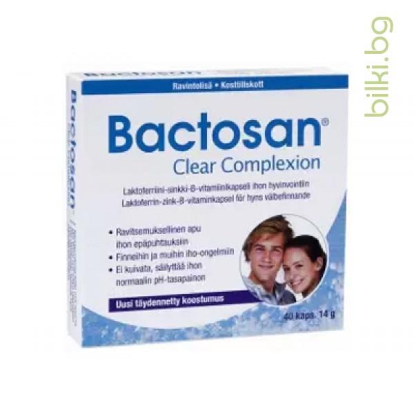 bactosan