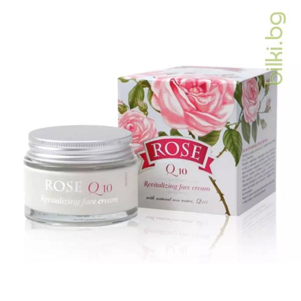 Възстановяващ крем за лице, ROSE Q10, 50 мл