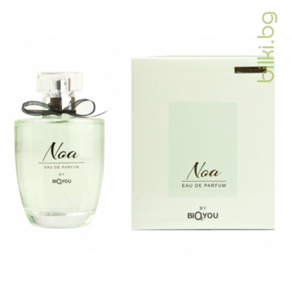 noa, натурална вода, парфюмна вода, вода с морски зърнастец