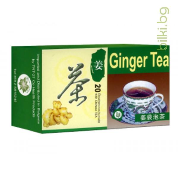чай джинджифил