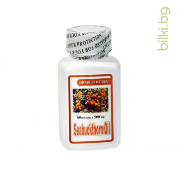 масло от облепиха за силен имунитет и добро зрение
