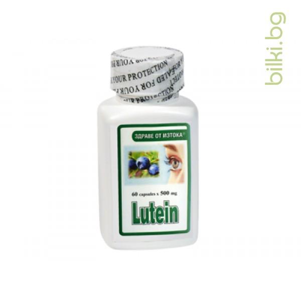 лутеин комплекс, тнт 21