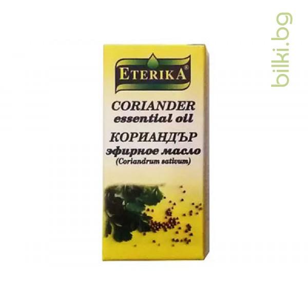 етерика, масло кориандър, масло, кориандър