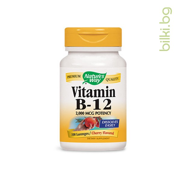 витамин в12, nature's way, таблетки, витамин б12