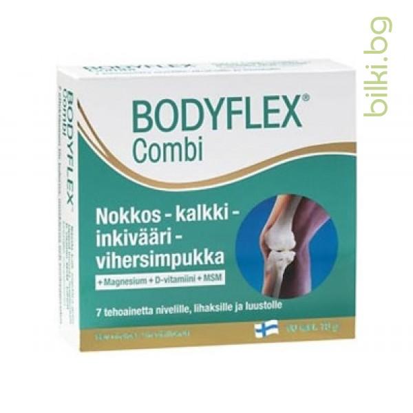 БОДИФЛЕКС® комби, Bodyflex® Combi, 60 таб