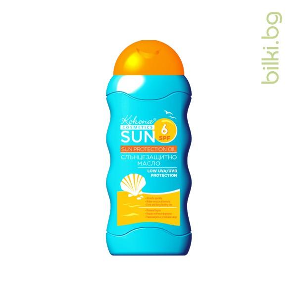 кокона,слънцезащитно масло, spf6, нисък фактор