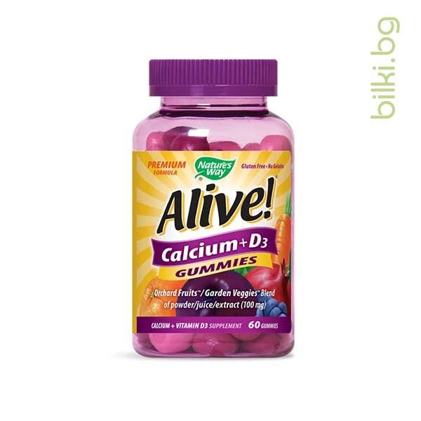 алайв калций,витамин d3, дъвчащи таблетки