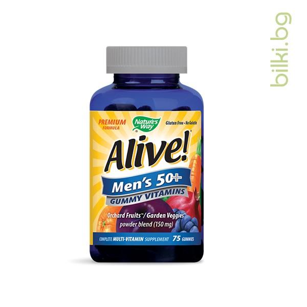 алайв желирани витамини за мъже 50+