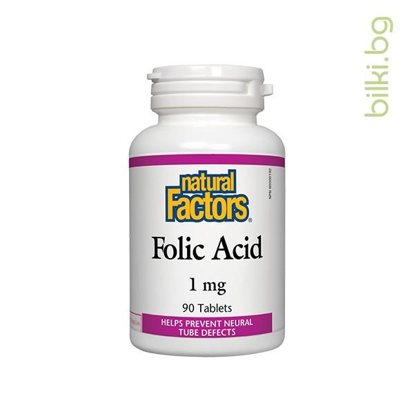 Фолиева киселина, Natural Factors, 1000 микрограма