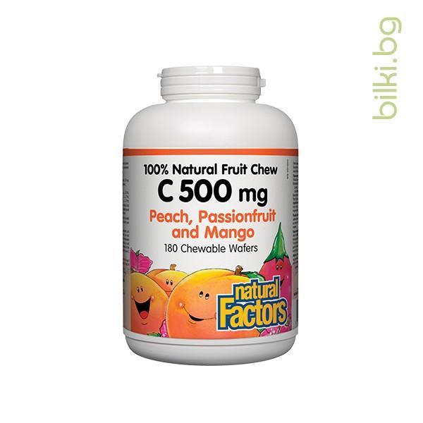 витамин c, 500 мг, тропически плодове, дъвчащи таблетки