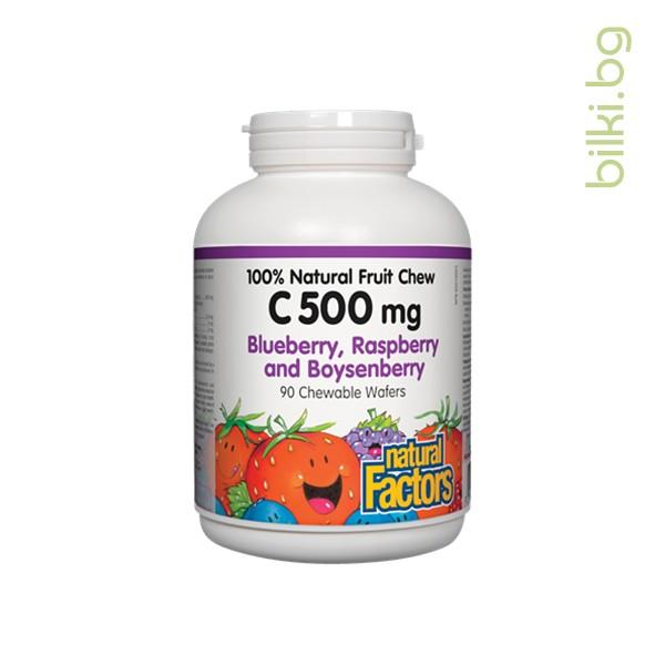 витамин c, 500 мг, дъвчащи таблетки, natural factors