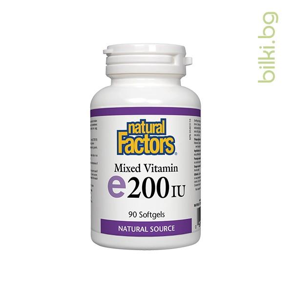 витамин e, 200 iu, токофероли микс, natural factors