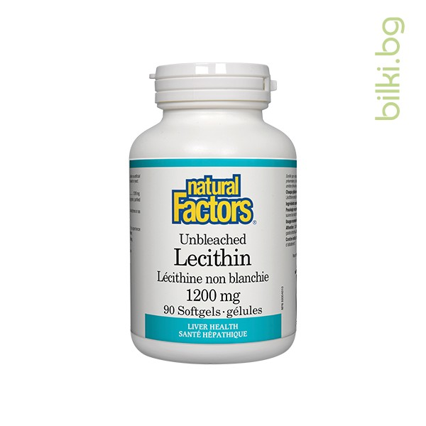 лецитин, холестерол, нормалната функция
