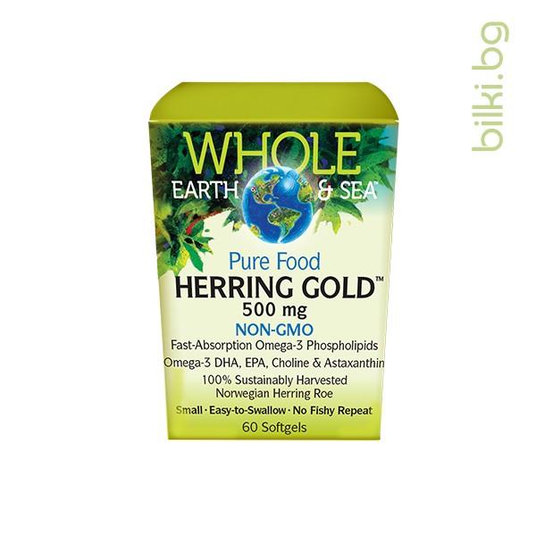 herring gold, омега-3, хайвер, сърдечно-съдова система