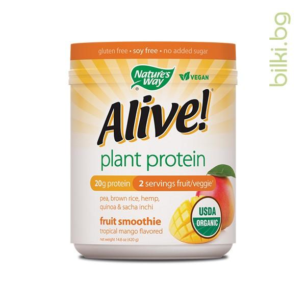 алайв, органик, растителен протеин,тропическо манго