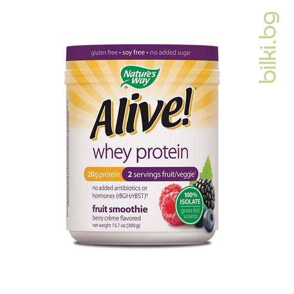 алайв,суроватъчен протеин,изолат,манго,вегани