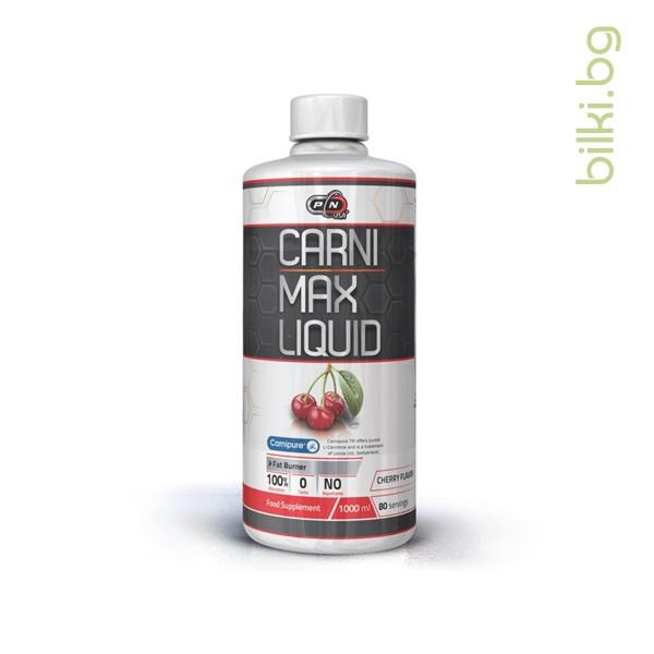 carni-x 1000 cherry, изгаряне на мазнини
